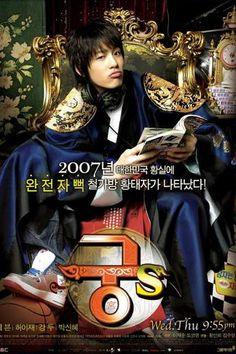 goong full episodes