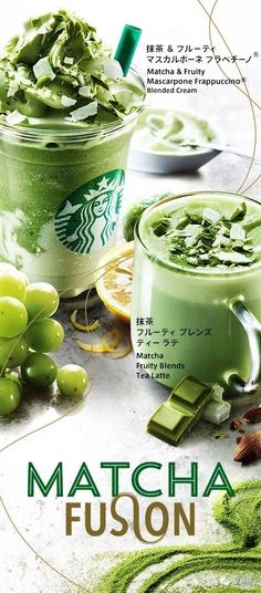 Organic Matcha Green Tea Powder by Enzo Full with Strong Milky Flavour, Easy to Dissolve in Hot Water. Food Graphic Design, Food Poster Design, Food Design, Organic Matcha Green Tea, Matcha Green Tea Powder, Tea Recipes, Coffee Recipes, Matcha Drink, Starbucks Menu