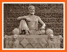 Shivaji maharaj quotes in marathi