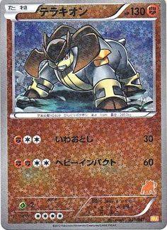 Pokemon 2012 Waku Waku Battle Gift Set Terrakion Reverse Holofoil Card #030/047