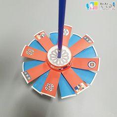 찬진교육 Activities For Kids, Coasters, Paper Crafts, Clock, Education, Decor, Watch, Decoration, Tissue Paper Crafts