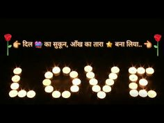 New Whatsapp Status Video Hindi 2017 Romantic Love Song, Romantic Status, Morgan And Garcia, Anna Jackson, Jennifer Clark, Jasmine Thompson, Olivia Jones, Sad Alone, Sad Heart