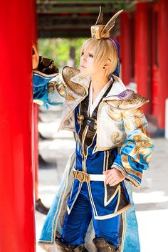 Guo Jia | Dynasty Warriors 8 | Cosplayer: REIKA | I don't own the picture.