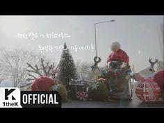 [MV] Lee Moonsae (이문세), Roy Kim (로이킴) _ This Christmas (Feat. Hanhae (한해))
