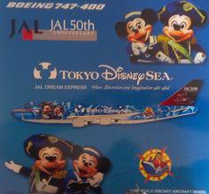 BBOX 1:200 JAL B747-400D Disney Sea No.4 JA8905 Premium Class Metallmodell NEU