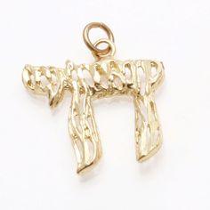 Jewish Beautiful  Fine Pewter Hebrew Chai  Pendant To Life  To Life