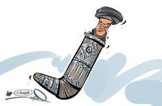 كاريكاتير - هاجد (السعودية)  يوم الخميس 26 مارس 2015  ComicArabia.com  #كاريكاتير