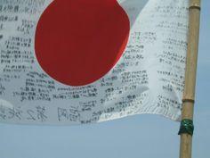 Lo scorso 25 gennaio il Ministero delle Finanze giapponese ha annunciato che la nazione ha registrato, per la prima volta in oltre trent'anni, un deficit nel bilancio commerciale di 2.500.000 miliardi di yen (circa 24 miliardi di euro). Le importazioni nipponiche, infatti, sono aumentate del 12%, mentre le esportazioni sono calate del 2,7% rispetto all'anno precedente.    Continua...