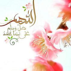 Doa Islam, Allah, Names, Beauty, God, Allah Islam