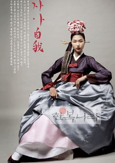 ~ Living a Beautiful Life ~ Korean traditional dress (hanbok) Korea Fashion, Asian Fashion, Fashion 2020, Korean Traditional Dress, Traditional Dresses, Korean Dress, Korean Outfits, Rare Clothing, Modern Hanbok