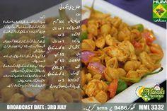 Recipe of pakistani pasta with chicken - Recipes tips Spicy Chicken Pasta, Chicken Pasta Recipes, Chicken Spices, Afghan Food Recipes, Pizza Recipes, Casserole Recipes, Yummy Recipes, Dinner Recipes, Shireen Anwar Recipes