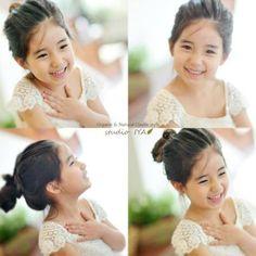 Aleyna Yilmaz ~ this girl is so cute :) ♥