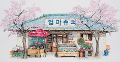 Artist Spends 20 Years Creating Charming Sketches Of South Korea& Comfort Shops South Korean artist Me Kyeoung Lee sees magnificence even in mundane on a regular basis objects. Her sketches of native comfort shops is a captivating. Art And Illustration, Ink Illustrations, Korean Store, Lee And Me, Building Sketch, Colossal Art, Urban Sketching, Korean Artist, Beautiful Paintings