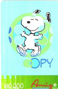 Snoopy vertical blue light found