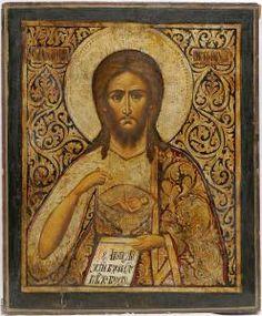 John the Baptist and Lamb of God (Russia, 19th Century)