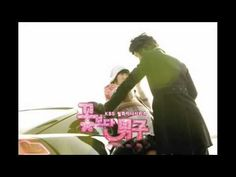 [Boys Over Flowers OST] Tree Bicycles- One More Time ENG SUB <3