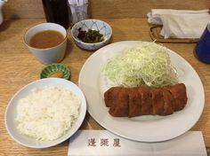 HouraiyaCheck out the information about Tonkatsu (Pork cutlet) restaurants in…