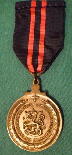 Finnish Commemmorative Medal of the Winter War for Swedish Volunteers with Lappi clasp back