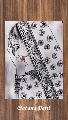 Easy Mandala Drawing, 3d Art Drawing, Mandala Art Lesson, Simple Mandala, Drawing Ideas, Art Drawings Beautiful, Art Drawings Sketches Simple, Pencil Sketch Portrait, Doodle Art Designs