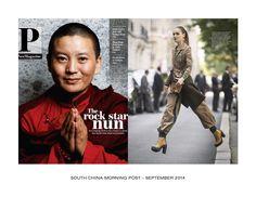 South China Morning Post Magazine | September 2014 | Samba Whiskey Leopard Cavallino Clutch |  #YYPress #YYSAMBA