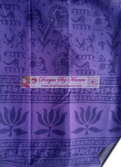Block Printing Fabric in Purple Black Animal Print