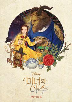 이번에 개봉한 디즈니 영화 <미녀와 야수>의 콜라보레이션 포스터 작업을 했습니다.7일에 이미 디즈...
