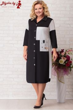 Платье женское AS-700 Classy Dress, Suits For Women, Kurti, Casual, Fashion Dresses, Dresses For Work, Plus Size, Shirt Dress, Womens Fashion