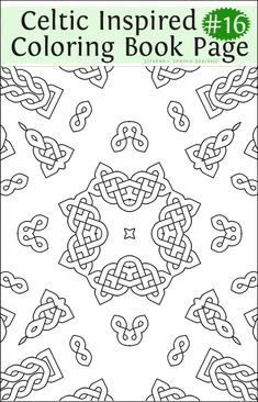 Printable Fancy Celtic Inspired Coloring Book Page Sweet Sixteen