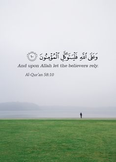 (( And upon Allah let the believers rely )) Quran Quotes Love, Beautiful Quran Quotes, Allah Quotes, Muslim Quotes, Religious Quotes, Faith Quotes, Life Quotes, Quran Sayings, Wisdom Quotes