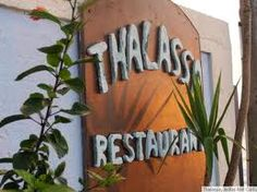 Thalassa - Arillas, Corfu