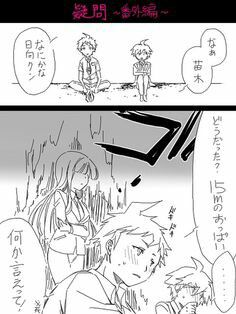 Kirigiri x Naegi