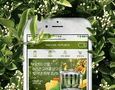 다음 @Behance 프로젝트 확인: \u201cNature Republic Mobile Website\u201d https://www.behance.net/gallery/28794947/Nature-Republic-Mobile-Website