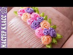Гребень с маленькими розами из лент / Видео Куликовой - YouTube