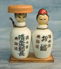 Japanese antique