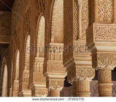Interiores Arabigos Fotos, imágenes y retratos en stock | Shutterstock
