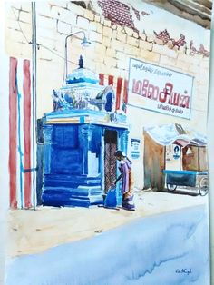 Water color art work, done this through photography, which has taken from Thricy and this temple located near the wall of Srirangam perumal Temple.