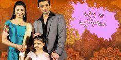 Watch Online Yeh Hai Mohabbatein 21 August 2016 Star Plus Full HD Episode