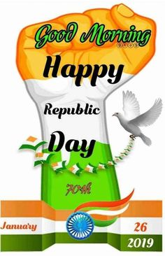 ❤️ Aditya vaka - Author on ShareChat - Pls help others Independence Day Decoration, Indian Independence Day, School Board Decoration, Rama Image, Name Art, Republic Day, Festival Lights, Good Morning Images, Helping Others