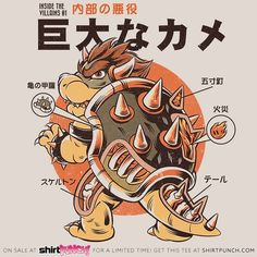 Super Mario Bros T-Shirt by Ilustrata. Show everyone that you are a fan of Bowser from Super Mario Bros with this Bowserzilla t-shirt. Japan Design, Vexx Art, Japon Illustration, Japanese Graphic Design, Japan Art, Super Mario Bros, Bowser, Vector Art, Cool Art