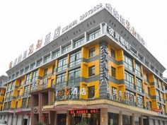 Yiwu Yiwu Venus Cidu Hotel China, Asia The 3-star Yiwu Venus Cidu Hotel offers comfort and convenience whether you're on business or holiday in Yiwu. Featuring a complete list of amenities, guests will find their stay at the property a comfortable one. All the necessary facilities, including free Wi-Fi in all rooms, 24-hour security, daily housekeeping, 24-hour front desk, 24-hour room service, are at hand. Designed for comfort, selected guestrooms offer television LCD/plasma ...