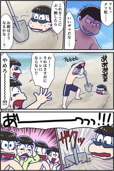 Karamatsu was just having his fake death part 2 Osomatsu San Doujinshi, Ichimatsu, Anime Japan, Gaara, Picts, Anime Figures, Wattpad, Manga Comics, Artist Names