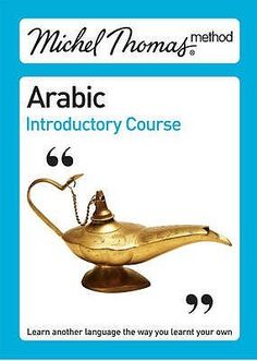 how to learn arabic in 30 days