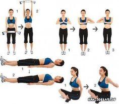 упражнения для красивой груди Упражнение 1. Это упражнение имитирует те движения, которые приходится выполнять после стирки при отжимании полотенца. Выполните 30…