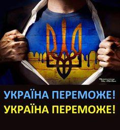 ЗАХІДНА УКРАЇНА ДЛЯ ВСІХ!!! УКРАЇНА ЦЕ ЄВРОПА!!! – Спільнота – Google+