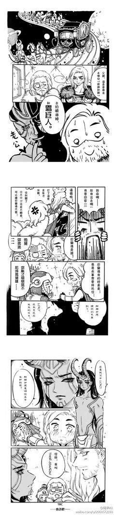 【@阿楓41/台灣微博精選】