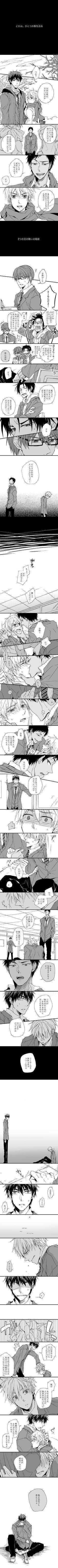 Tags: Anime, Kuroko no Basket, Takao Kazunari, Midorima Shintarou, Kuroko Tetsuya
