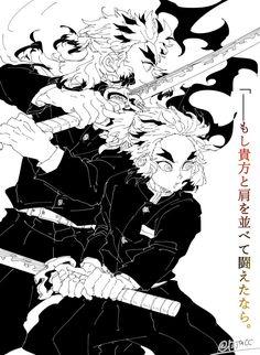 Demon Slayer, Slayer Anime, Manga Boy, Manga Anime, Ssjg Goku, Demon Hunter, Boy Poses, Body Drawing, Manga Comics