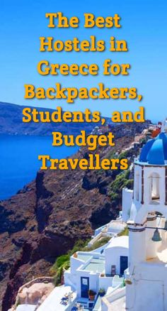 The Best Hostels in Greece for Backpackers, Students, and Budget Travellers: Athens | Santorini | Mykonos | Ios | Thessaloniki | Corfu |…
