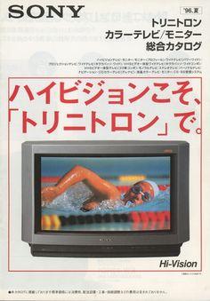 SONY Television Set, Sony Tv, New Pins, Vintage Advertisements, Advertising, Japan, Catalog, Audio, Tech