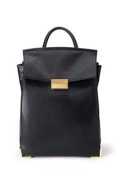Faux Leather Backpack | FOREVER21 - 1000083325